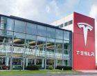 美国财富500强企业榜单 特斯拉(Tesla) 为排位上升速度最快公司