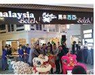 """马来西亚华人美食难以抗拒  尽在""""Malaysia Boleh!""""美食街"""