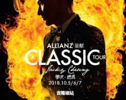 """""""歌神""""张学友(Jacky Cheung)《A Classic Tour》巡演门票 9月2日吉隆坡桂和广场(Quill City Mall)开卖"""