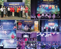 第一届马中区块链财富论坛暨GGC全球游戏链马来西亚启动大会  2018年8月18日于One City@USJ25盛大举行  获得马来西亚、中国以及东南亚国家的企业家踊跃出席以及支持