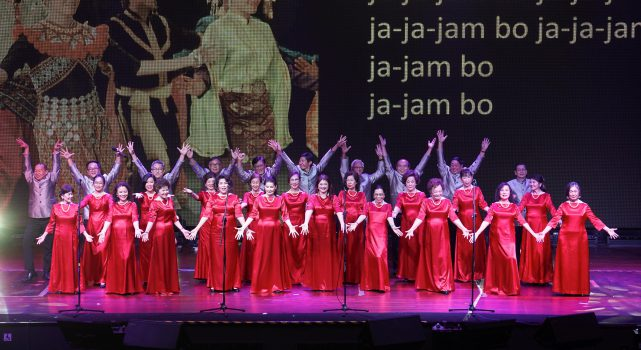 卓越妇女基金会(Yayasan Wanita Cemerlang)  举办《唱响爱心满人间》慈善晚宴