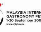 2018年美食节预览会  与2018年马来西亚国际美食节  亲善大厨!美食令你我同在!