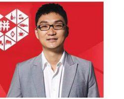 中国(China)团购电商平台  拼多多(pinduoduo.com)  锁定特定顾客群  仅用3年时间便争取到3.2亿用户