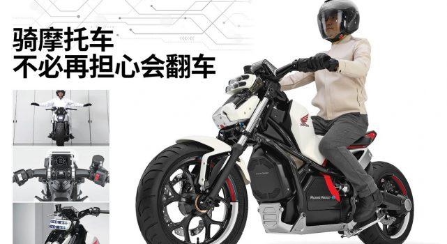 骑摩托车不必再担心会翻车