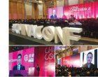 """《南华早报》(SCMP)""""中国大会"""" 为期两天于吉隆坡举办"""