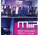 马来西亚室内设计工业伙伴协会(MIIP)  10月12日举办2018年度MIIP颁奖之夜