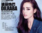 中国新疆(Xinjiang,China)  维吾尔族明星  迪丽热巴(Dilraba)  英姿飒爽性格成演艺界人气王