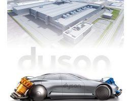 为抢夺亚洲(Asia)用户  戴森(Dyson)  新加坡(Singapore)建厂生产电动汽车
