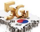 面向制造业的企业客户  韩国(South Korea)抢占5G时代