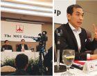 马联工业(MUI IND)新执行主席  邱武耀考虑出售集团旗下资产