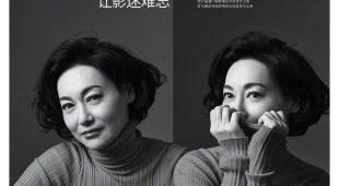 香港(Hongkong)侠女明星  惠英红(Kara Hui)  沧桑落寞的韵味让影迷难忘