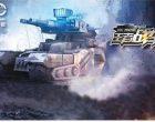 GGC与王者战车携手  通过区块链技术  重新定义游戏新玩法