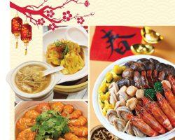 马来西亚吉隆坡万丽酒店(Renaissance Hotel KL)  满福楼餐厅(Dynasty Restaurant)  以精美春节佳肴迎接新春佳节