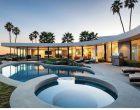 售价444万美元  特斯拉(Tesla)创始人  马斯克决定出售洛杉矶豪宅