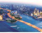 分享未来投资大趋势及全球机遇  《大橙报》与《VCNews创投时代商报》  举办海外投资与国际资产架构大趋势说明会