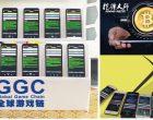 迈入2019年  全球游戏链(GGC)  坚持做好产品及技术领先原则