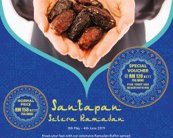 """吉隆坡市中心帝苑酒店(Hotel Istana Kuala Lumpur City Centre) 配合开斋节推出""""Santapan Selera Ramadan""""自助餐"""