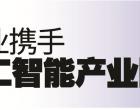 马来西亚与中国企业携手 打造大马首座人工智能产业园