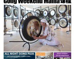 OhanaJo Studio于2019年5月份举办 铜锣周末热情(Gong Weekend Mania)课程