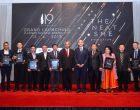 马来西亚中小企业公会主办 2019年企业白金奖(PBA2019)开跑