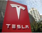 特斯拉(Tesla)成为吃钱兽 12年消耗掉109亿美元现金
