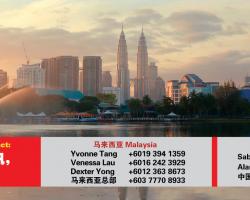 名列第七位置 吉隆坡(Kuala Lumpur) 入选亚洲(Asia)十大城市