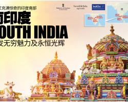 神秘又充满惊奇的印度南部 南印度(South India) 散发无穷魅力及永恒光辉