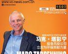 VCNews eBook 039