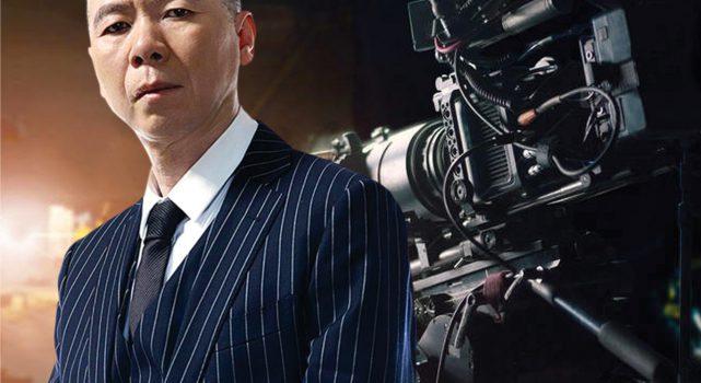 中国(China)著名导演 冯小刚(Feng Xiaogang) 创造独具特色的电影范式
