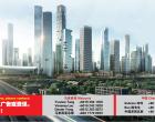与联昌银行达成协议 依斯干达海滨控股(IWH) 承建大马城(Bandar Malaysia)部份资金