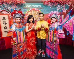 Watsons Malaysia  推出星光熠熠贺岁歌舞短片 《过靓年·我最潮》