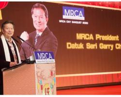 大橙大条国际视频:大橙直播001集 | 马來西亞拿督斯里蔡家胜分享 : 在新型肺炎疫情下企业领导人如何处化危机为机会 !!