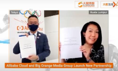 大橙传媒集团总裁陈学萩Veronica Tang, 在吉隆坡Eastin Hotel 接受阿里云远程访问及签约缔造强强联手 !!